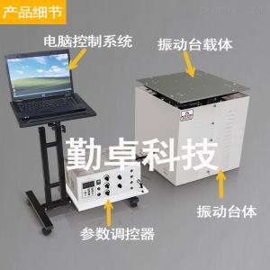 产品结构强度振动检测品台 振动台专业厂家