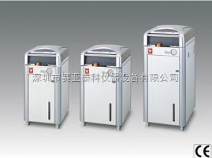 YAMATO高压蒸汽灭菌器 雅马拓灭菌锅 雅马拓灭菌器深圳代理商