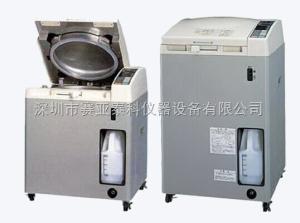 日本三洋MLS-3781L-PC高壓滅菌器