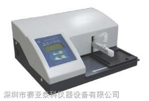 WD-2103A型 自动洗板机