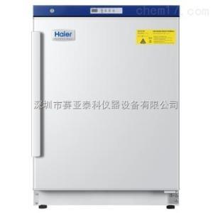 防爆冰箱2-8℃医用冷藏箱 HLR-118FL