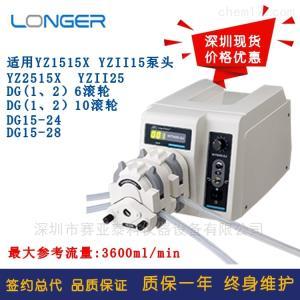 BT300-2J/YZ1515X 蘭格蠕動泵BT300-2J 特賣價格優惠