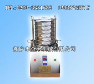 实验室标准振动筛