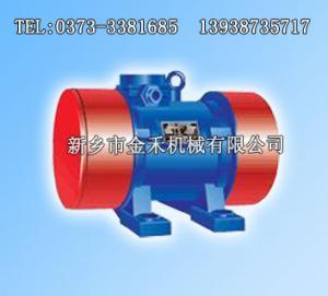 激振力大电机 密封性好 防护等级高振动电机