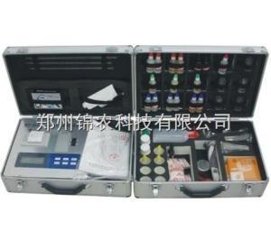 JN-ZJS 重金屬專用檢測儀