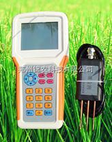 JN-TPM 土壤剖面水分/溫度測定儀