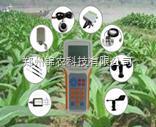 JN-SCQ4 手持式智能农业气象环境检测仪