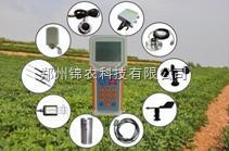 JN-SCQ8 手持式智能农业气象环境检测仪