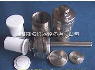 水合反应釜,供应高压消解罐(消解罐)