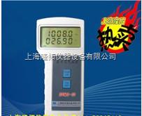 数字大气压计【DYM3-01】/气压表