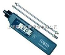 H-7B筆式電子聽診器配置