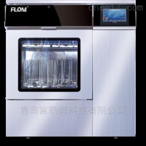 全自动玻璃器皿清洗机FL200P(FLOM洗瓶机)