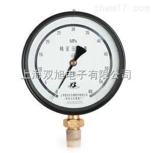 YB-200 上海自动化仪表四厂白云牌压力表