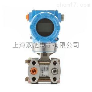 3151GP3B22TM7B1K 上海自動化儀表一廠電容式變送器