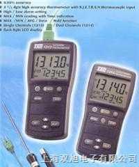 TES-1313 温度计 温度表(温度计)|TES-1313|