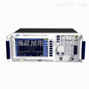 SA9130 【SA9130】频谱分析仪SA-9130