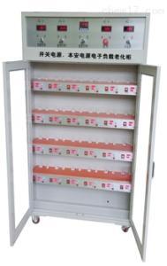 XLKZG-D 上海双旭XLKZG-D型多功能控制柜
