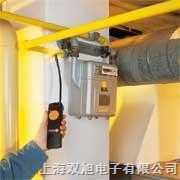 316-1 可燃气体检漏仪316-1