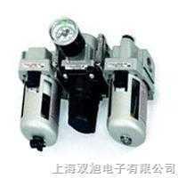 三联件AC4000-03D 自动排水器|三联件AC4000-03D|