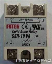 SSR-25VA |25A 固态继电器|SSR-25VA |25A|