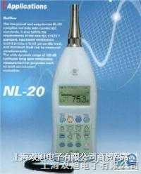 NL-20 声级计/噪音计 NL-20 