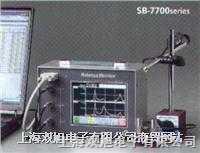 SB-7700 柔/刚性转子现场动平衡仪SB7700