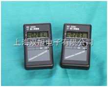 FJ-2000射线  FJ2000个人剂量仪FJ-2000核辐射检测仪 【中辐院】