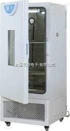BPC70F 【BPC-70F 】生化培养箱BPC-70F 液晶