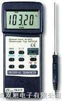 TM-917 多功能精密溫度計|TM-917|
