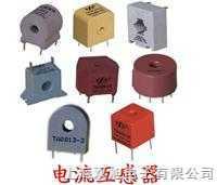 LM0.5-400/5~600/5 电流互感器|LM0.5-400/5~600/5|