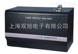 JL-1197粒度分析仪 JL1197宽量程激光粒度仪JL-1197粒度测试仪