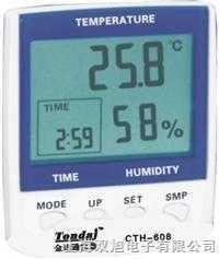温湿度表CTH-608
