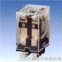 JQX-13F/3Z 小型電磁繼電器|JQX-13F/3Z|