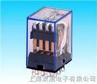 MY-2 通用电磁继电器|MY-2|