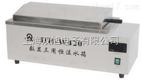 HH-W600 数显HH-W600三用恒温水箱
