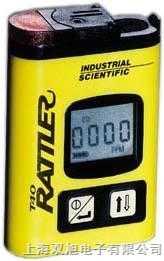 T40-H2S 硫化氢检测仪|T40-H2S|