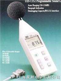TES-1352A 噪音计声级计(可程式噪音计RS232) TES-1352A 