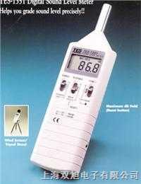 TES-1351 噪音计声级计 TES-1351 