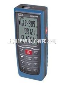 重庆-超声波测距仪 激光测距仪 手持式测距仪  红外测距仪 测距仪生产厂家