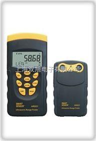 新疆-手持式激光测距仪 激光测距仪 红外测距仪 手持式测距仪 测距仪 激光测距仪A3