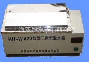 HH601 【三用恒溫水箱HH-W420 HH-W600 HH-601 HH-501 HH-S參數 價格】
