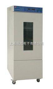 SHP750 【生化培养箱 SHP-150 SHP-250 SHP-350 SHP-450 SHP-750参数厂家