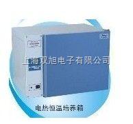 DHP9160 【隔水式恒温培养箱DHP-9160 DHP-9270 HH.CP-01 HH.CP-T参数说明厂家】