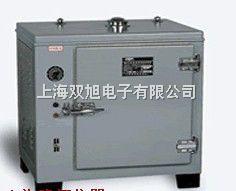 DHS350BS  500BS 【隔水式電熱恒溫培養箱DHS-350-BS 400-BS 500-BS 600-BS 300-BS廠