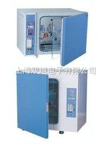 GHP9050 【GHP-9050隔水式恒温培养箱 GHP-9080 GHP-9160 GHP-9270 LRH-1