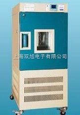 GDJ2010C 【高低温交变试验箱GDJ-2010C GDJ-2025C GDJ-2050C GDHS-200 参