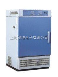 BPHJS250A 【高低温(交变)试验箱BPHJS-250A BPHJS-250B BPHJS-250C BHO-40