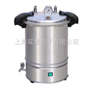YXQSG46-280S手提式高壓蒸汽滅菌器YXQ-SG46-280S(快開式)