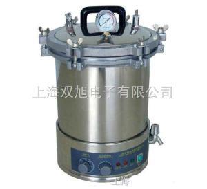 YXQLS-18SI自動手提式高壓蒸汽滅菌器YXQ-LS-18SI