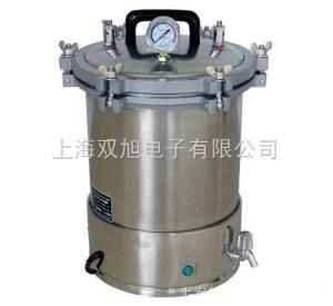 手提式滅菌器YXQSG46-280S手提式高壓蒸汽滅菌器YXQ-SG46-280S